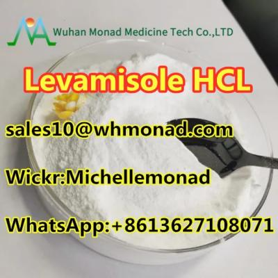 Levamisole Hydrochloride CAS 16595-80-5 Levamisole for Sale