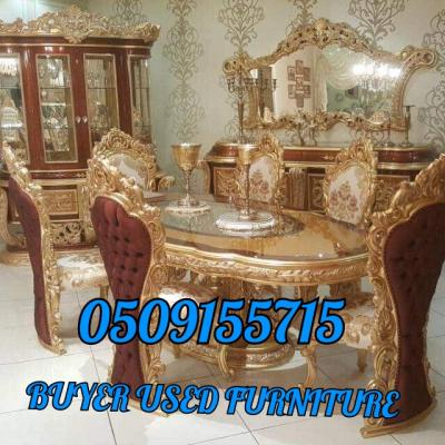 0509155715 BUYER USED FURNITURE SHOP