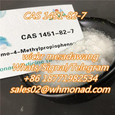 99.8% Purity 2-Iodo-1-P-Tolylpropan-1-One CAS 236117-38-7�for�1451-82-7