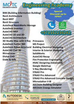 Learn Autodesk and Engineering Courses in Dubai   Get 30% Discount!!