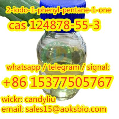 pharmaceutical chemical 2-iodo-1-phenyl-pentane-1-one cas 124878-55-3 safety deliver to Kazakhstan