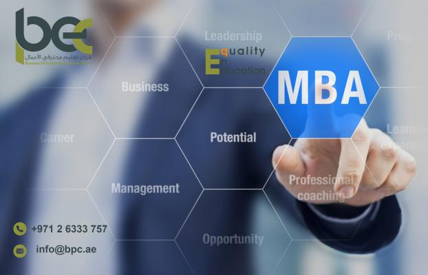 master in business administration mba