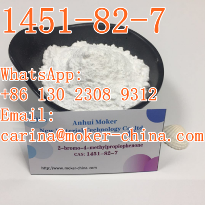 High Purity CAS 49851-31-2 Chemical Yellow Liquid Safety and Fast Delivery