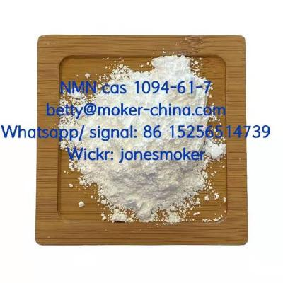 NMN/Nicotamide cas 1094-61-7 with large stock and cheap price