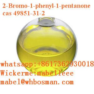 2-bromo-1-phenylpentan-1-one in stock/manufacturer 49851-31-2