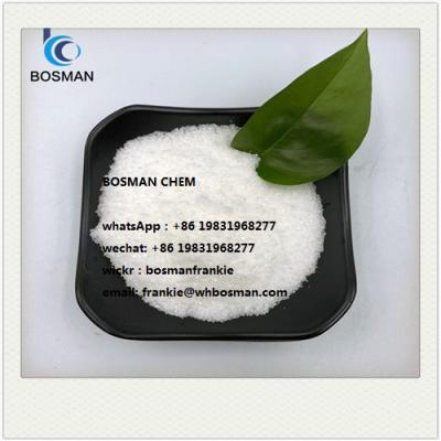 china factory sell 4,4-Piperidinediol hydrochloride CAS No.: 40064-34-4 email: frankie@whbosman.com