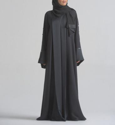 All kinds of Stylish Abaya & Sheila with Tailoring & Embroidery Facilities. We do Complete Customized Abaya Design