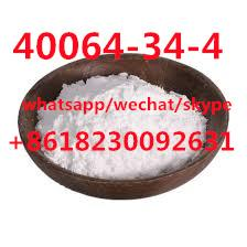 Competitive Price 40064-34-4 Hydrochloride with Safe Delivery 99% White powder
