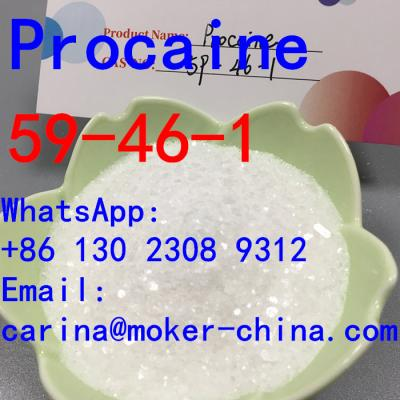 High Purity 2-Iodo-1-P-Tolylpropan-1-One CAS 1451-82-7 Chemical White Powder Low Price