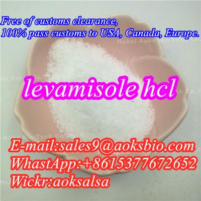 levamisole hydrochloride, cas 16595-80-5, levamisole hcl with best price safe delivery,sales9@aoksbio.com