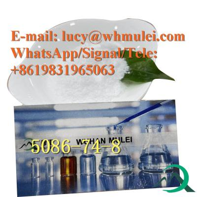 China Reliable Supplier 99.9% Purity Tetramisole HCl 5086-74-8