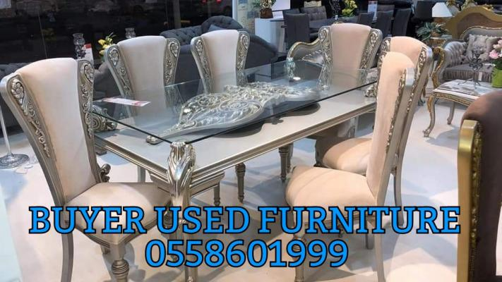 0558601999 BUYING USED FURNITURE