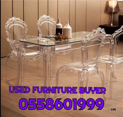 0558601999 WE BUY USED OUT DOOR FURNITURE AND HOME APPLIANCESS