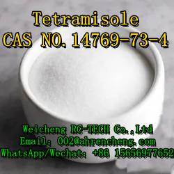 High Quality Levamisole CAS 14769-73-4 with Safe Delivery