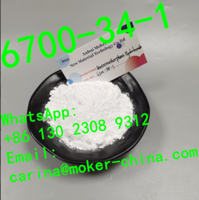 High Quality CAS 6700-34-1 Monohydrate Chemical White Powder Safety Delivery
