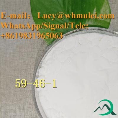 Procaine Base Powder 59-46-1 Organic Raw Materials for Pain Reliever