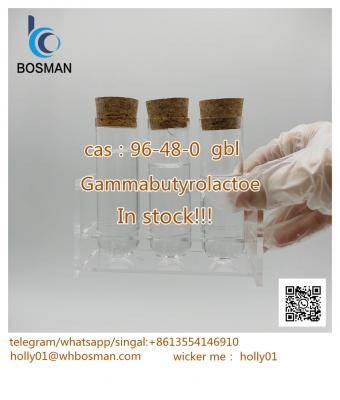 Safe Delivery 4-Hydroxybutyric Acid?CAS?96-48-0?with Favorable Price holly01@whbosman.com