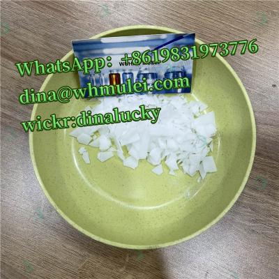BTMS 50 CAS:81646-13-1 btms 50 flake china supplier clear customs fast and safe