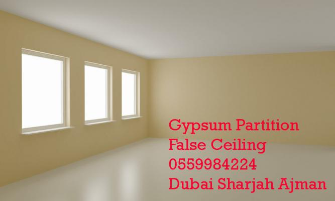 Sharjah gypsum partition work 0559984224