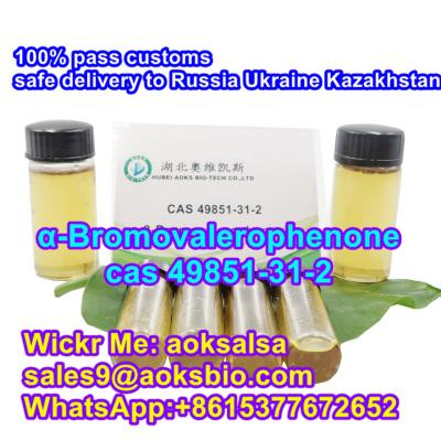 cas 49851-31-2 2-Bromovalerophenone best price China factory supply safe delivery to Russia,Kazakhstan,Ukraine