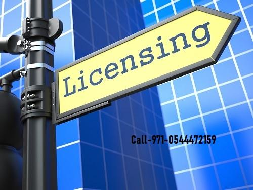 general trade license in dubai-sharjah-ajman-uae