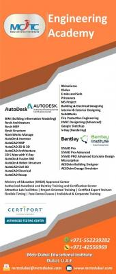 Special Class Room Training for Engineering Courses in Deira, Dubai