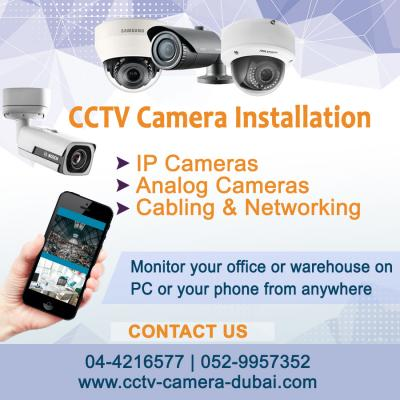 CCTV Security Cameras for your office, warehouse or home in Dubai