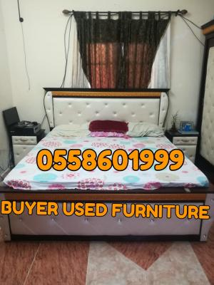 0558601999 WE BUY USED FURNITURE AND ELECTRONIC