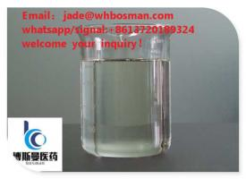 1, 4, Butyrolactone GBL 96-48-0 in stock