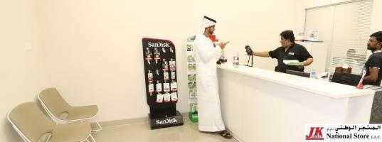 Canon Authorized Service Center in Abu Dhabi, UAE for Cameras, Lenses & Printers since 1965