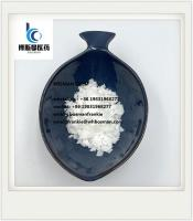 china factory sell BMK powder CAS No.:16648-44-5 email: frankie@whbosman.com