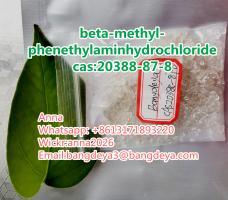 beta-methyl-phenethylaminhydrochloride cas:20388-87-8