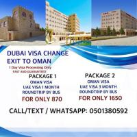 DUBAI VISA CHANGE EXIT TO OMAN FOR KABAYANS