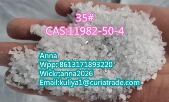 35# CAS:11982-50-4