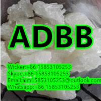 ell 2fdck Powder 2fdck Crystal In Stock Have