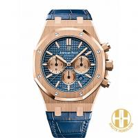 Audemars Piguet Luxury Mens Watches in Dubai
