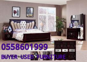0558601999 WE BUYER FURNITURE USED