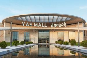 Best Cinema Mall of Abu Dhabi