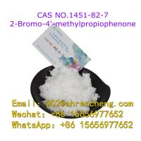 Top Quality 99% Purity CAS 1451-82-7 Powder2-Iodo-1-P-Tolylpropan-1-One