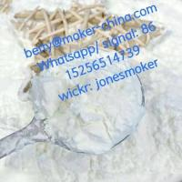 PMK glycidate for sale cas 13605-48-6 with large quantity