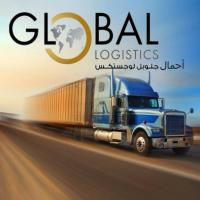 Global Logistics services from UAE to all Gulf areas, Global Logistics DWC LLC
