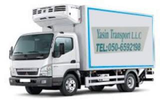 Freezer Truck - yasintransport
