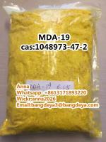 MDA-19 CAS:1048973-47-2