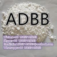 (5F-ADB is an indazole-based synthetic cannabinoid from the indazole-3-carboxamide family, which has been used as an active ingredient in synthetic cannabis products and has been sold online as research chemicals.5F-ADB is a potent agonist of the CB1 receptor, though it is unclear whether it is selective for this target. it was first identified in