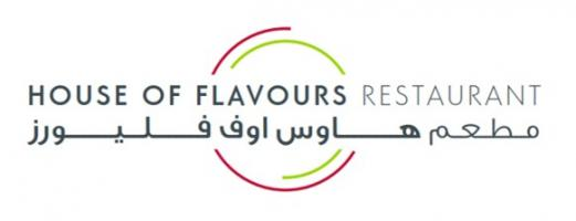House of Flavours Restaurant