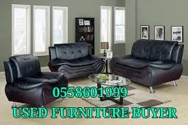 0558601999 USED FURNITURE BUYING