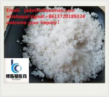 China factory supplier  Tetramisole14769-73-4