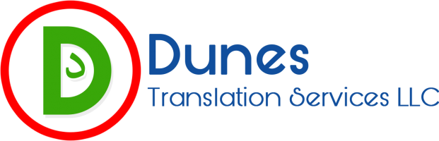 Dunes -  legal translation services dubai