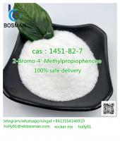 Factory Supply ISO Quality 2-Bromo-4-Methylpropiophenone CAS?1451-82-7?with Low Price holly01@whbosman.com