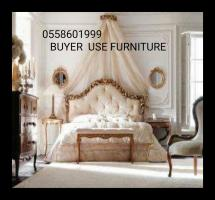 0558601999 WE BUY USED HOUSE OFFICE  FURNITURE AND ELECTRONIC